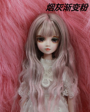 1/6 30cm cheap blyth bjd doll fashion model diy toy high girl gift with clothes make up shoes wigs body head