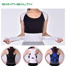 Магнитный Корректор осанки Брейс плеча назад Поддержка для человека женщин ремень подтяжки Поддержка s плечевой ремень коррекции осанки