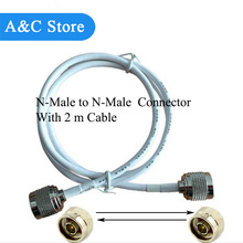 antenna cable N-Male to N-Male connector with 2m cable length and length can be customized 1dollar for the extra 1m cable