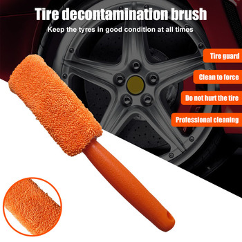 2019, cepillo para llantas de rueda de microfibra, herramienta de limpieza para lavado de llantas para camión de coche CSL88