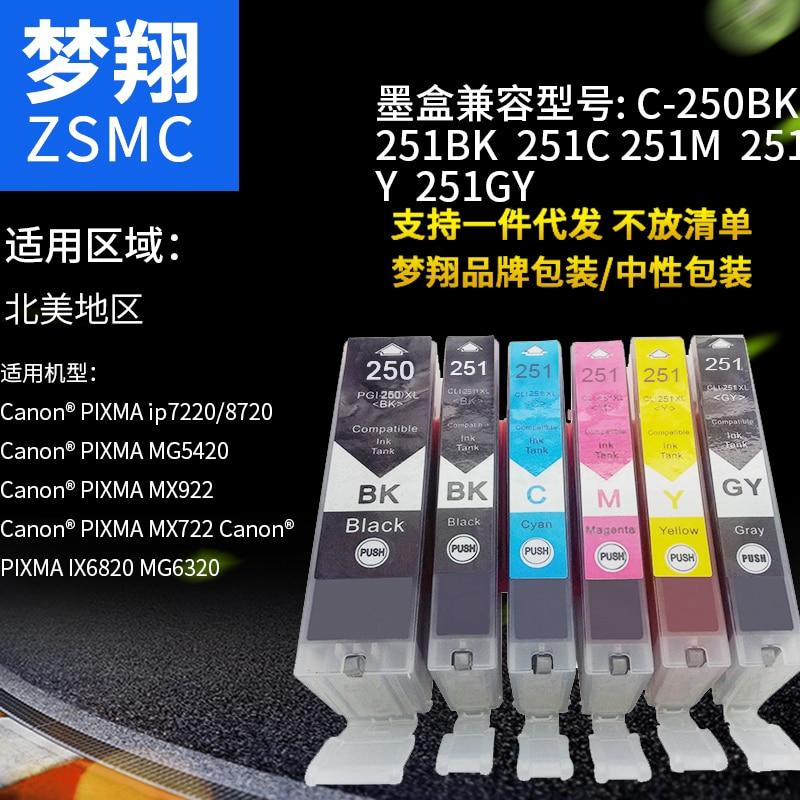 5шт сумісний чорнильний картридж pgi-250 - Офісна електроніка
