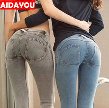 eff8cdb2742b Sexy Jeans Butts - Compra lotes baratos de Sexy Jeans Butts de China ...