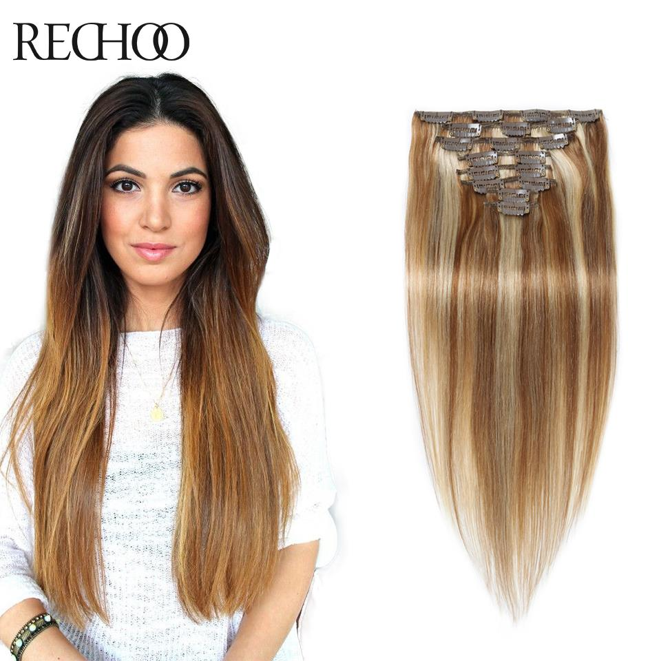 8613 Mixed Color Straight Human Hair Clip In Extensions Premium