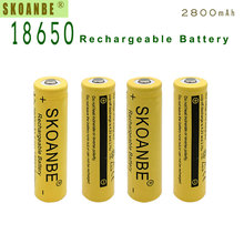 8pcs SKOANBE Yellow 2800mAh 18650 3.7V Rechargeable li-ion Batteries 18650 liion battery for Led flashlight 18650 battery