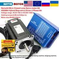 Nema34 8N.m Closed Loop Servo motor 6A 116mm + HSS86H 70VAC 2 Phase Hybrid Step-servo Driver 8A + Encoder