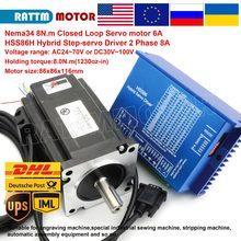 Nema 34 8N.m Closed Loop schrittmotor 6A 116mm + HSS86H 70VAC 2 Phase Hybrid Schritt-servo Fahrer 8A CNC controller kit