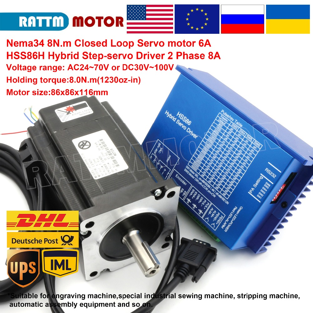Nema34 8N. m de Circuito Fechado Servo motor 6A 116 milímetros + HSS86H 70VAC 2 Fase Passo Híbrido-Motorista servo 8A + codificador