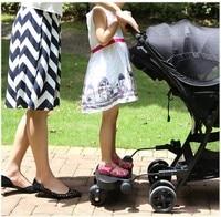 赤ちゃんベビーカーバギー立ちボード幼児フットボードキッズベビーカーコネクタジョガーボード補助ペダルベビーストローラーアクセサリー