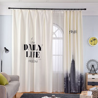 Single Panels Digital Printing 3d Curtains For Living Room Nordic Style White Modern Curtain Designs Bedroom Curtains