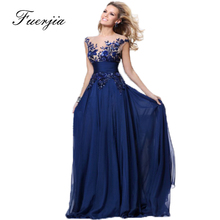 Fuerjia 2017 classic blue lace halter wedding bride dress flower row on dinner party stage host dress wholesale