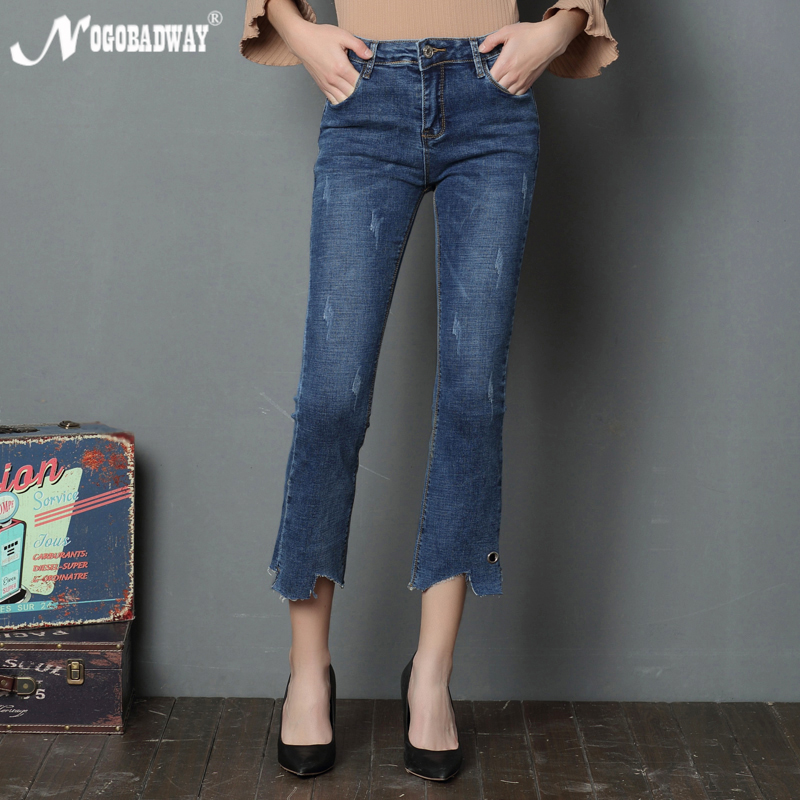 40203a8c878 Detail Feedback Questions about Flare jeans women summer 2018 casual  fashion vintage denim pants femme slim skinny trousers stretch waist jens  ripped woman ...