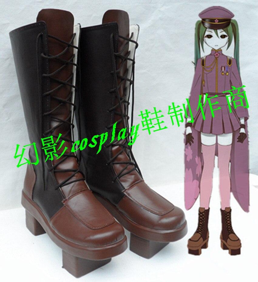 Anime Hatsune Miku Cardcaptor Sakura Costume Props Umbrella Ievan Polkka Green Onion Cosplay Shallot Umbrella Cardcaptor Sakura Costume Props Novelty & Special Use