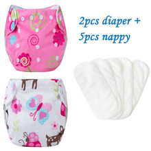 christmas gift New super soft winter thick velvet cartoon diapers baby waterproof leak-proof thick breathable washable diapers
