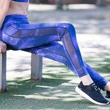 Новые Модные сетки лоскутное Для женщин Брюки для девочек спортивные Леггинсы Фитнес осень принт сухой быстро Силы Упражнение тонкий Леггинсы для женщин