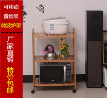 Easy Microwave bamboo rack / kitchen shelving / Removable Storage debris storage rack push diner shipping