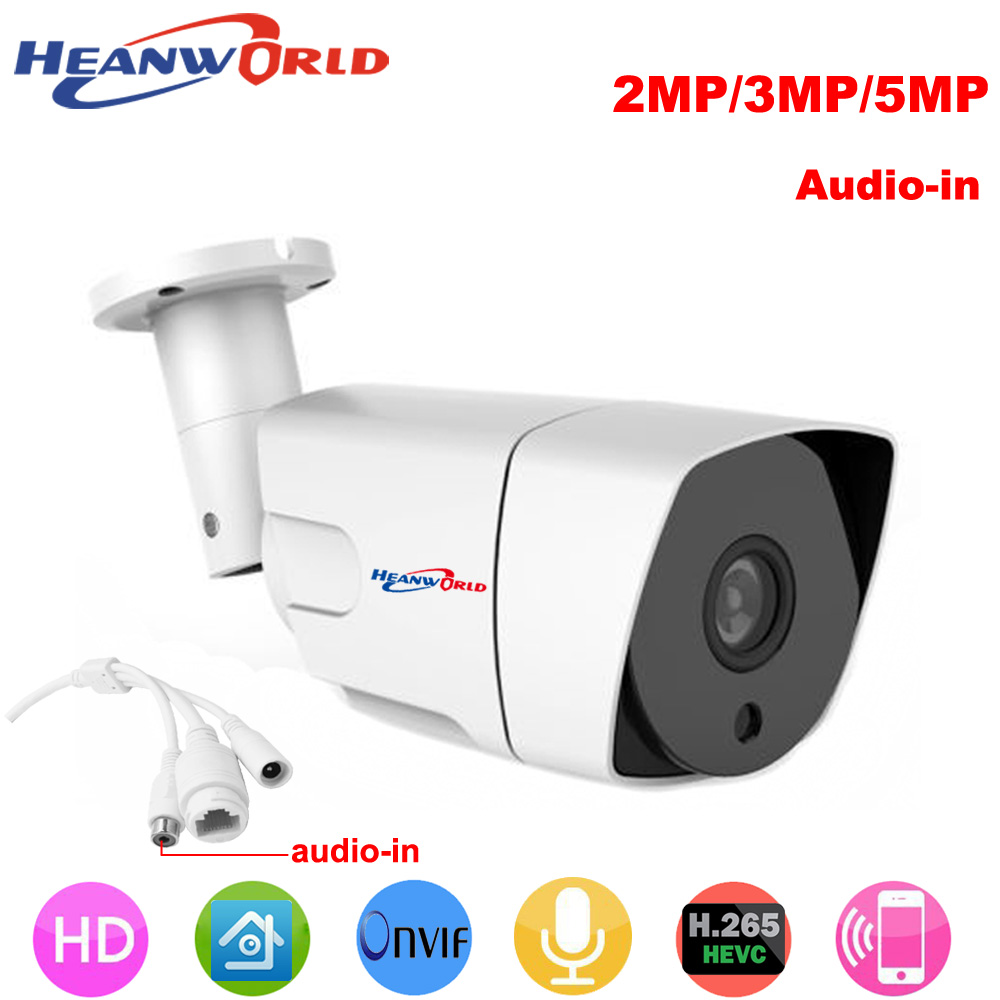 Heanworld H.265 audio-in waterproof IP camera HD 2MP/3MP/5MP cctv surveillance camera onvif webcam for day/night use intelligent