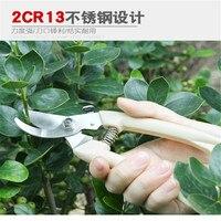 2018082201 xiangli 7 colours Planting 409380 Fruit tree picking scissors gardening, bonsai tools garden Supplies 85.99