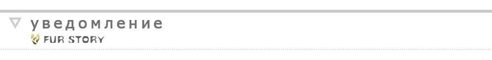 Мех история 020178N Новинка Натуральный мех жилет женский с большой Мех капюшоном кролика Мех 5XL 6XL Большие размеры жилет Для женщин Продвижение