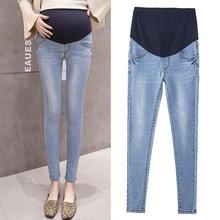Plus Size Light Blue Stretch Washed Denim Maternity Jeans Autumn Fashion Trousers Clothes for Pregnant Women Pregnancy Pants