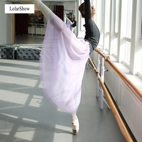 Ballet Skirt Ballerina Tutu Long Skirt Classical Professional Long Ballet Skirt Grils Ballet Dress 2 Layers