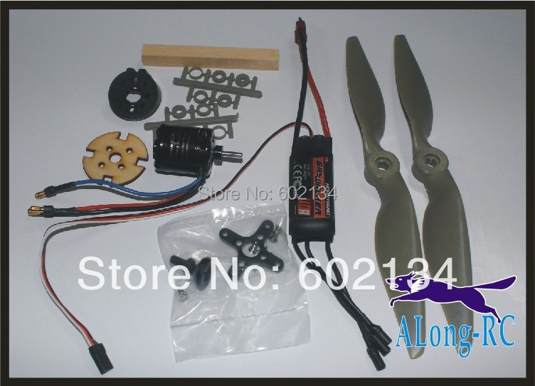 FREE SHIPPING:sunnysky 2216KV 1400+SKYWALKER 40A ESC/ for airplane/rc model/war  plane/good power(ABOUT 1.2KG PULL) skywalker x8 x7 flying wing power combo motor esc props and servos kit sunnysky 2820 kv920 flyfun 60a propeller md933 rc plane