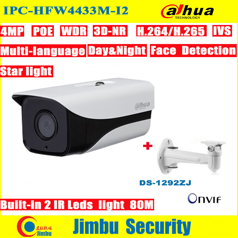 Dahua IP Camera POE 4MP Starlight IPC-HFW4433M-I2 Full HD H.265 / H.264 IR 80M WDR IP67 3DNR cctv Network Camera With Bracket цена