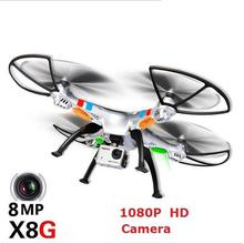 Peradix X8G 2.4G 6Axis Headless Mode RC Quadcopter With 8.0MP Camera Drone US Plug