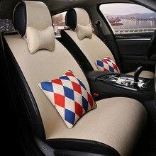 Автокресло протектор сиденья для Mazda 2 3 Axela 5 Premacy 6 Atenza 8 CX5 CX-5 CX7 CX-7 cx9 CX-9 323 наволочки