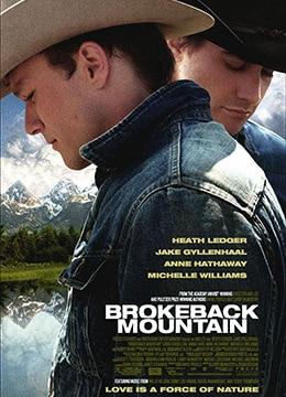 《断背山》2005年美国,加拿大剧情,爱情,同性电影在线观看