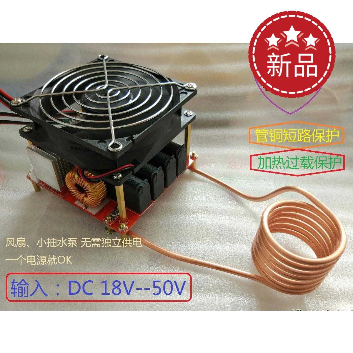 2017 NEW Type ZVS Induction Heating High Frequency Induction Heating, Input Voltage 18V-50V Heating / Quenching / Melting zvs high frequency induction heating with over current protection input voltage 18v 50v