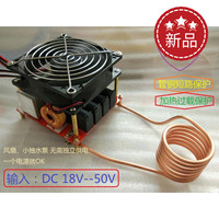 2017 NEW Type ZVS Induction Heating High Frequency Induction Heating Input Voltage 18V 50V Heating Quenching