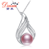 DAIMI Purple Pearl Pendant 10 11mm Big Freshwater Pearl Pendant 925 Silver Pendant High Quality Luxury
