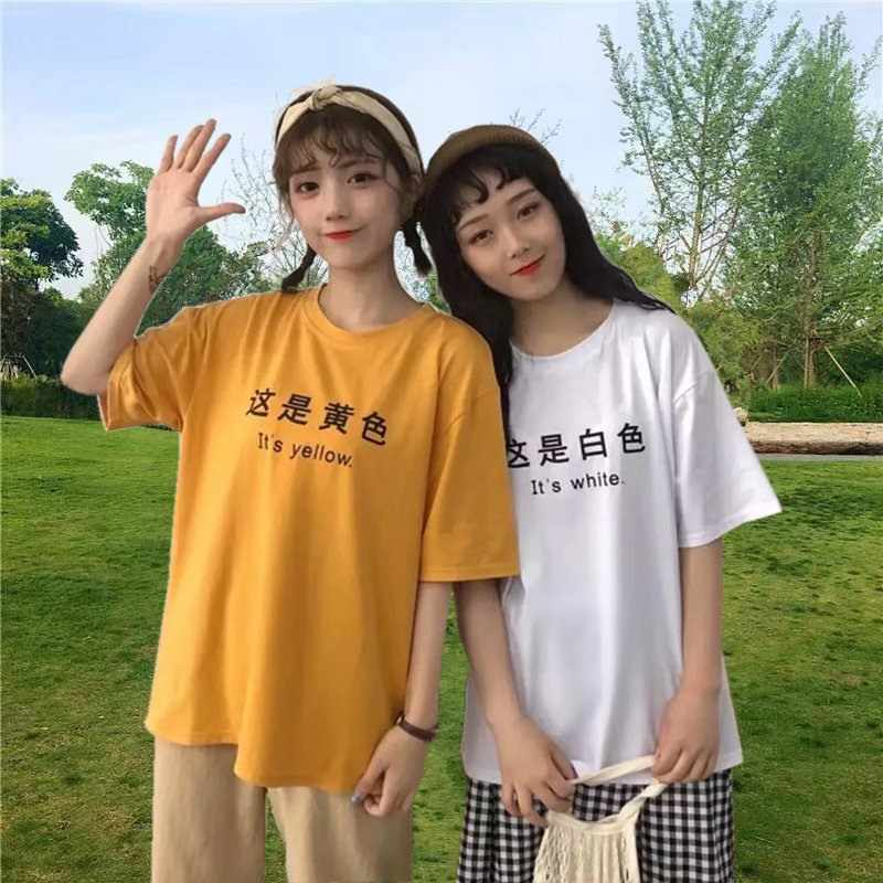 Korean Style  Casual T-shirt Round Collar T-shirts Letter Printed Half Sleeve teenager Oversized Loose Casual Tops Women 4 Color