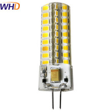 Replace Home Light 220V