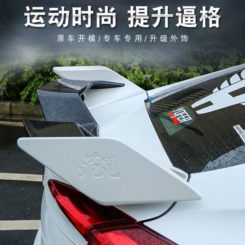 For Honda Civic Spoiler 2016 2017 2018 yofer Style Car Decoration Rear Roof Tail Wing ABS Plastic Black Pattern Spoiler