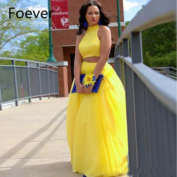 2019 Plus Size Prom Dresses Two Pieces High Neck Sleeveless Floor Length Vestido De Festa Yellow Long Formal Party Gowns