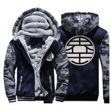 DRAGON BALL Z  Letters Print Sweatshirts Men Cosplay 2019 Winter Warm Fleece Mens Thick Zipper Hoodies Coat Jacket 4XL