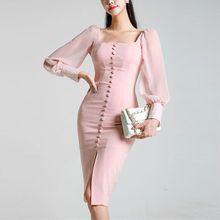 2007e9750c 2019 nuevo elegante vestido de fiesta de manga larga de cuello cuadrado de  encaje de color rosa Slim lápiz vestido Bodycon vesti.