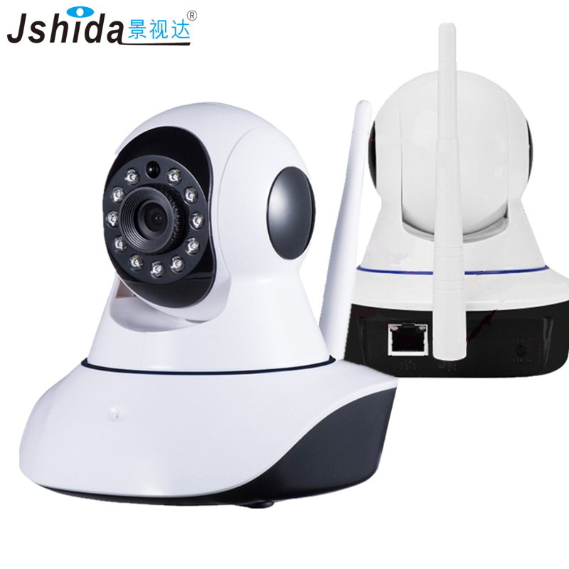 Home Security IP Camera Wireless 1080P P2P Night Vision Camera wi-fi Baby Monitor Two Way Audio Phone Remote IPYR202 howell wireless security hd 960p wifi ip camera p2p pan tilt motion detection video baby monitor 2 way audio and ir night vision