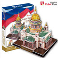 Cubicfun 3D Paper Puzzle 105pcs Saint Isaac's Cathedral Russia Souvenirs MC122H 30*27.4*26CM Gift Box for Children