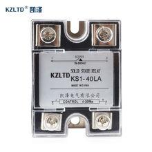 SSR 40LA Voltaj Regülatörü Katı Hal 4 20MA 28 280 V AC Gerilim Röle SSR 40A w/Kapak relais KS1 40LA Kalite Garantisi