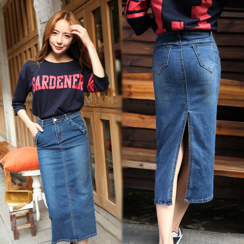 Aliexpress.com : Buy Ladies stretch denim pencil skirt Autumn high ...