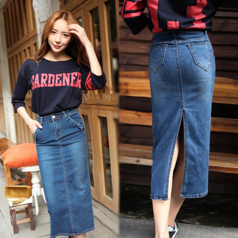 Aliexpress.com : Buy Ladies stretch denim pencil skirt Autumn high ...