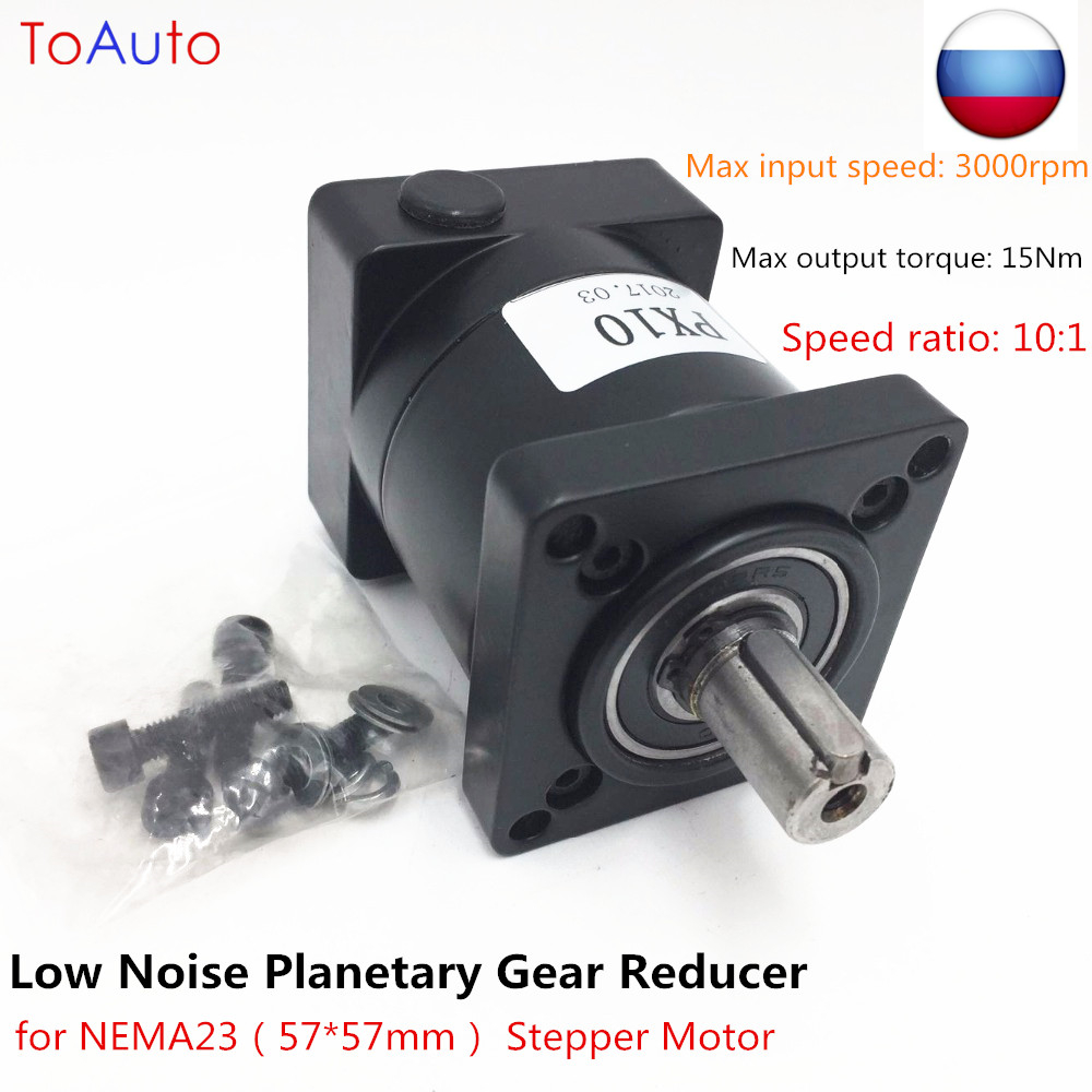 Longevity Low Noise 10 1 Planetary Reducer Gearbox 3000rpm High Precision Planetary Reducer for NEMA23 Stepper
