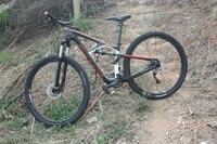 COS098 Costelo 29er Suspension Bike Full Carbon MTB Bike Suspension MTB Frame 29er Mountain Bike Frame