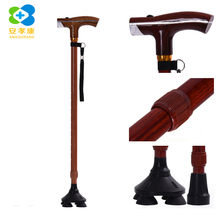 ANXIAOKANG Safe Reliable Old Man Crutches High-grade Light Wood Grain T Walking Stick Four-legged Cane Non-slip Elderly Supplies(China)