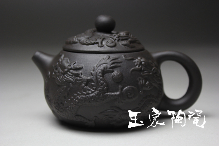 Classic Purple Clay Dragon Tea Kettle