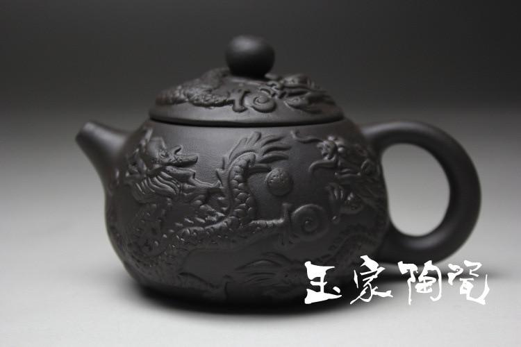 Classic Purple Clay Dragon Tea Kettle