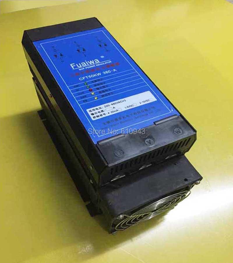 Three phase adjust voltage CFT50KW/ 380-A  SSR