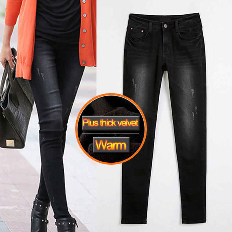 ФОТО eans women fleece pants Loose  winter  thicken velvet Elastic trousers plus size XXXL 4XL 5XL black plus velvet jeans